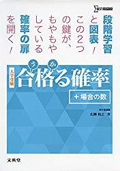 広瀬先生の著作物